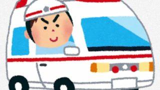 宮古島での出産エピソード。まさかの陣痛44時間&救急車&緊急帝王切開!!【嫁執筆】
