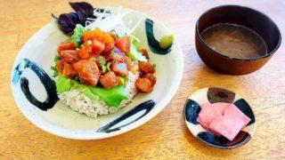 伊良部島で多国籍料理!南国キッチン「ぱいんみ」がマジ美味!
